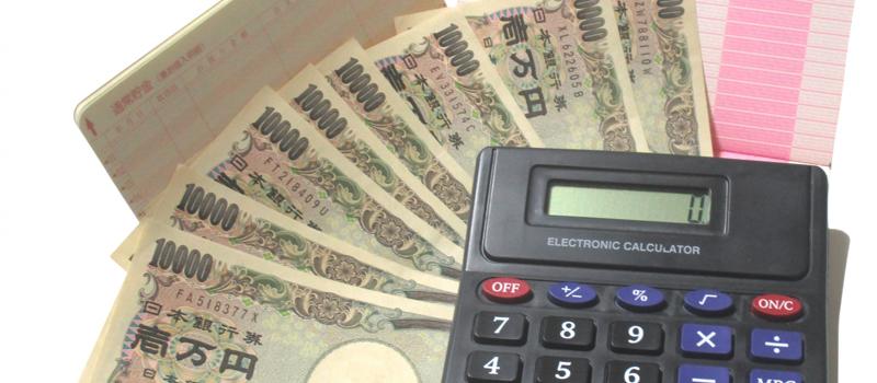 住民税はいくらぐらい?自分で計算する方法