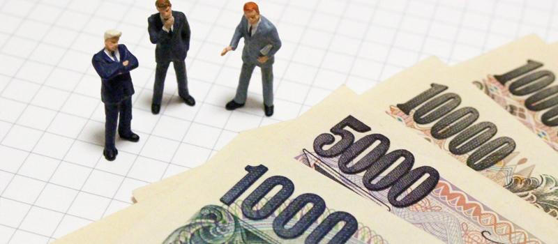 住民税・所得税の算出