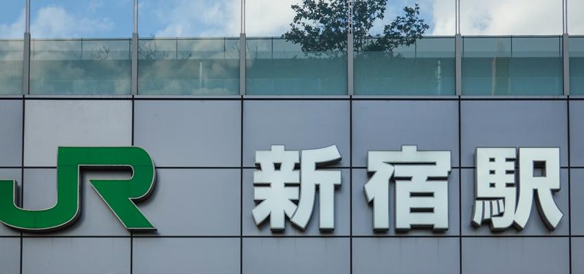 【新宿】チャットレディプロダクションのおすすめ10選と平均収入額