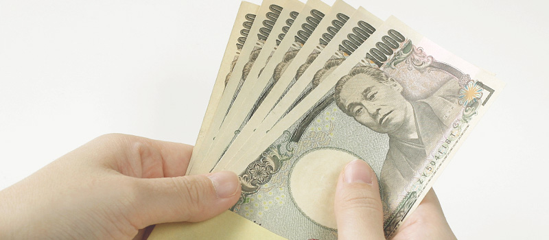 稼げば稼ぐほどもらえる最大21万円のお祝い金